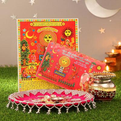 Zari Work Karwa Chauth Puja Thali