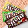 Assorted M&M's Candies Pack