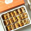 Buy Assorted Sugar-Free Apricot Bites (500 gm)