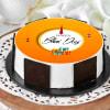 Bhai Dooj Celebrations Cake (Eggless) (Half Kg)