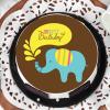 Buy Blue Elephant Birthday Cake (1 Kg)