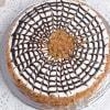 Gift Butterscotch Cake (2 Kg)