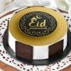 Delicious Ramadan Eid Mubarak Cake (Half Kg)