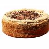 Deluxe Coffee Cake