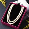 Shop Elegant 2-Line Pearl Necklace