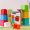 Funskool Multi-color Stacking Cubes for Kids