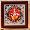 Ganesha Fiber Frame