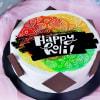 Happy Holi Poster Cake (Half Kg) Online