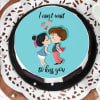 Buy I Want To Kiss You Cake (Half Kg)