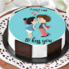 Kiss You Valentine Cake (Half Kg)