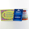 Kohl's $25 Gift Card with Yellow Birthday Greeting Card and Rasgulla - 1 kg