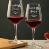 Personalized Christmas themed Wine Glass Set