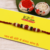 Red and Green Thread Rakhi