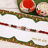 Red Crystal Rakhi Thread