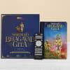 Shrimad Bhagavad Gita Audio Book Online