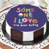 Someone I Love Birthday Cake (Half kg)