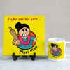 Tujhe Sab Hai Pata Meri Maa Tile & Mug Combo