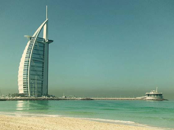 UAE Gift Shop