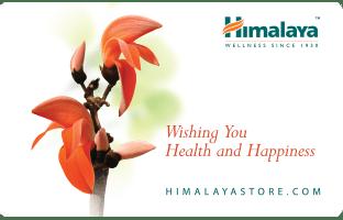 Himalaya E-Gift Voucher